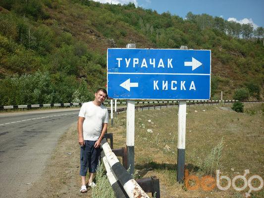 Знакомства Горно-алтайск Республика Алтай