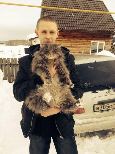 Фото мужчины паша, Новосибирск, Россия, 29