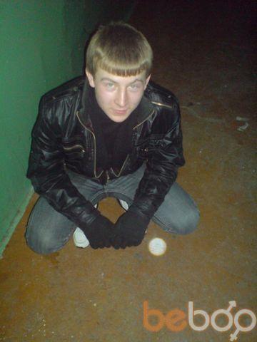 Фото мужчины Сережка, Иркутск, Россия, 24