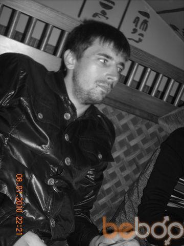 Фото мужчины pashkoff85, Кишинев, Молдова, 31