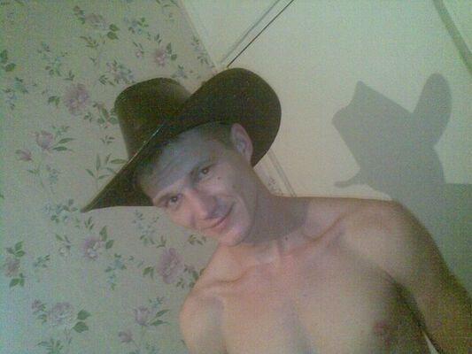 Фото мужчины Михаил, Курск, Россия, 33