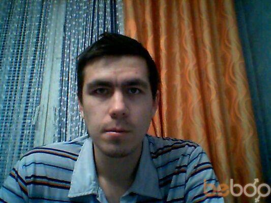 Фото мужчины Сергей, Казань, Россия, 36