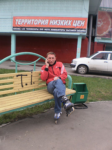 Фото мужчины Евгений, Кемерово, Россия, 34