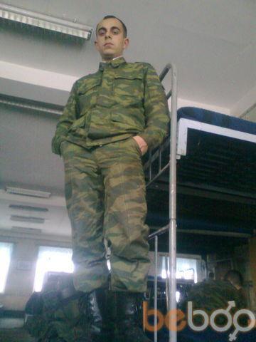 Фото мужчины Камелот, Дубна, Россия, 28