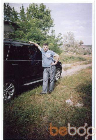 Фото мужчины черяга, Кишинев, Молдова, 37