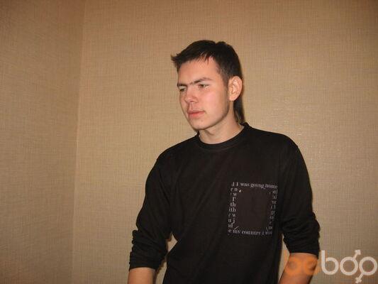 Фото мужчины BlackWolf, Москва, Россия, 28