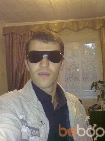 Фото мужчины HURTS, Смела, Украина, 30