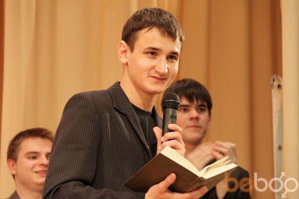 Фото мужчины bogdangel, Ижевск, Россия, 25