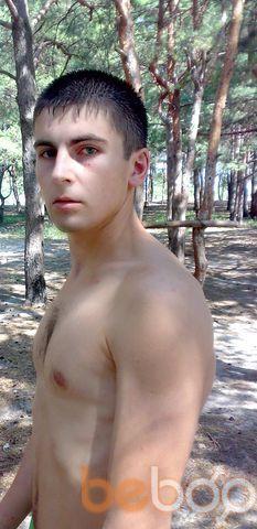 Фото мужчины Вадик, Павлоград, Украина, 25