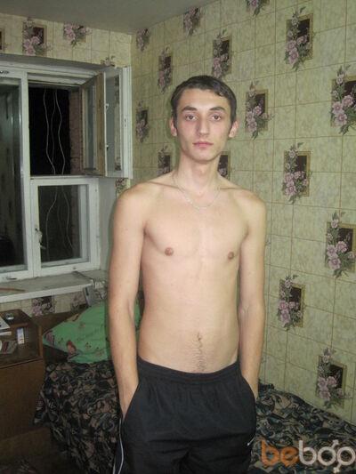 Фото мужчины Luther007, Мозырь, Беларусь, 26