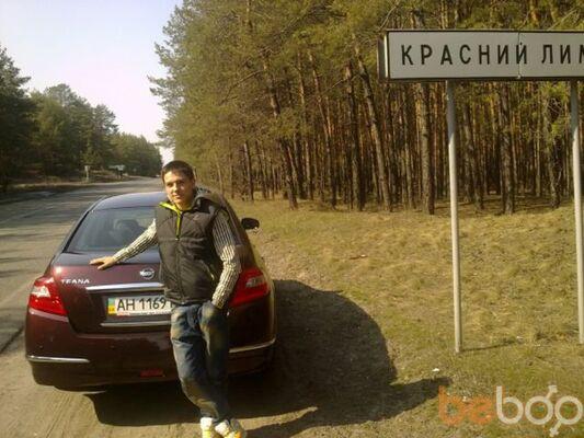 Фото мужчины DiMON4ik, Красный Лиман, Украина, 23
