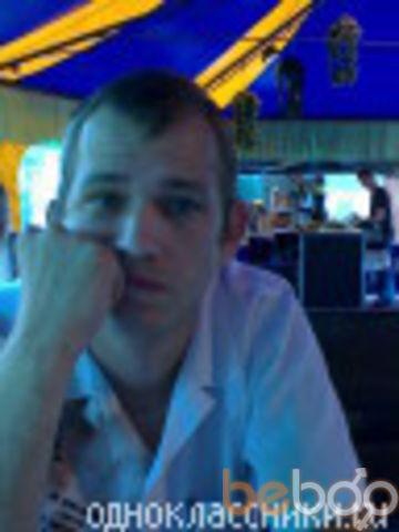 Фото мужчины deymon1978, Киев, Украина, 39