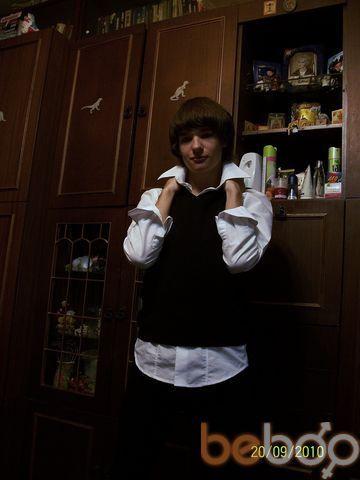 Фото мужчины Momoro, Санкт-Петербург, Россия, 25