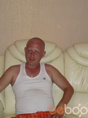 Фото мужчины ендрю, Днепропетровск, Украина, 36