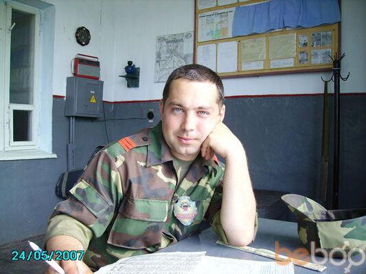 Фото мужчины Хотюньчик, Рыбница, Молдова, 36