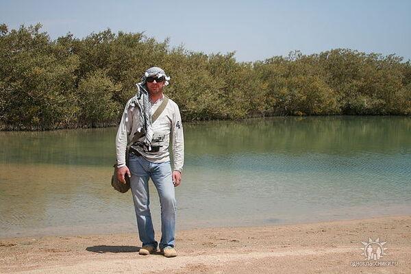 Фото мужчины Sanje, Харьков, Украина, 51