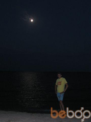 Фото мужчины Жека, Днепропетровск, Украина, 33