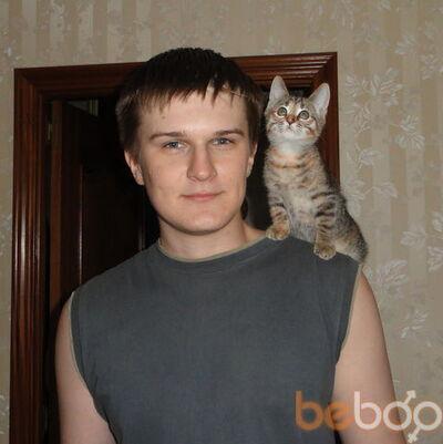 Фото мужчины Penziliton, Москва, Россия, 28