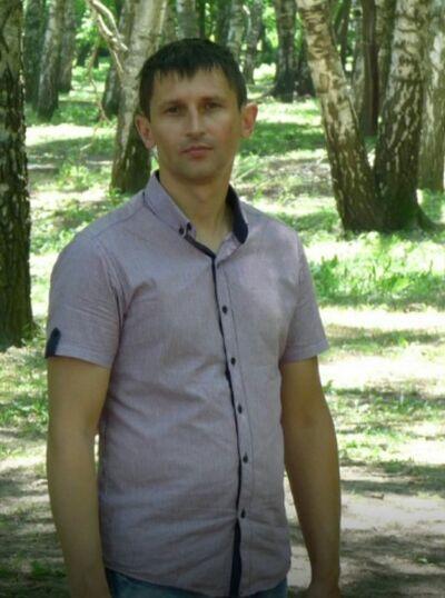 Фото мужчины Дима, Новокубанск, Россия, 41
