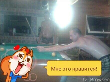 Фото мужчины Сергей, Новосибирск, Россия, 33