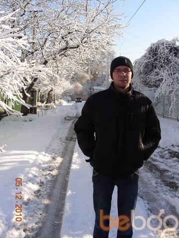 Фото мужчины Slava, Кишинев, Молдова, 34