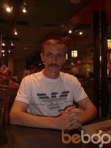 Фото мужчины Sergjio1970, Долгопрудный, Россия, 46