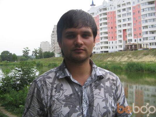 Фото мужчины nizar, Харьков, Украина, 37