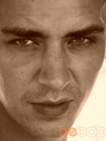 Фото мужчины Namaste, Златоуст, Россия, 38