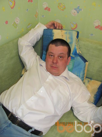 Фото мужчины гашиш, Усинск, Россия, 40