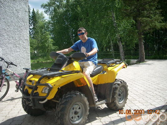 Фото мужчины x007am, Уфа, Россия, 35