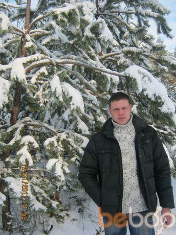 Фото мужчины Golodniy, Харьков, Украина, 29