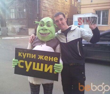 Фото мужчины Юрок, Саратов, Россия, 30