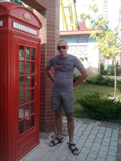 Фото мужчины дима, Харьков, Украина, 29