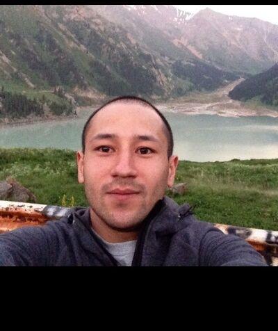 Казахстане атырау исламский знакомств в сайт