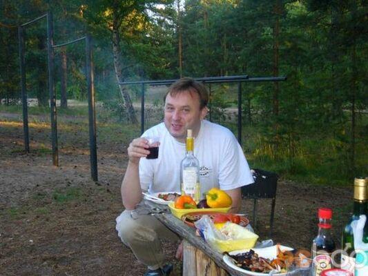 Фото мужчины uz90, Мукачево, Украина, 52