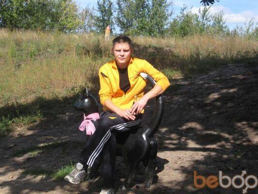 Фото мужчины kent_3g, Полтава, Украина, 31