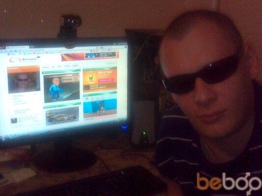 Фото мужчины Vitalik, Костанай, Казахстан, 33