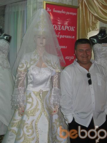 Фото мужчины santiaga, Бишкек, Кыргызстан, 36