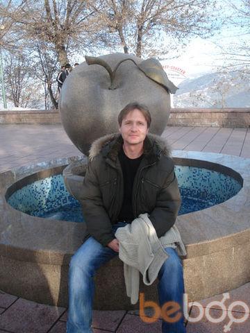 Фото мужчины Пришелец, Шымкент, Казахстан, 46