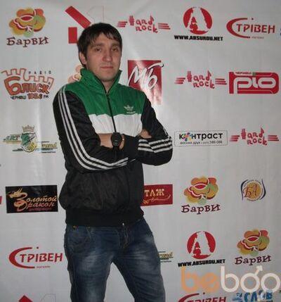 Фото мужчины slimok, Черновцы, Украина, 37