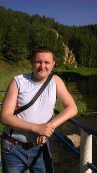 Фото мужчины Вадим, Каменск-Уральский, Россия, 32