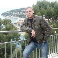 Фото мужчины Андрей, Сыктывкар, Россия, 40