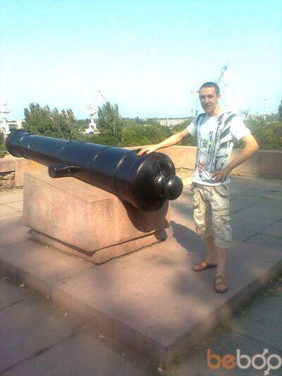 Фото мужчины fredy, Одесса, Украина, 35
