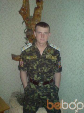 Фото мужчины Сергей, Днепропетровск, Украина, 25