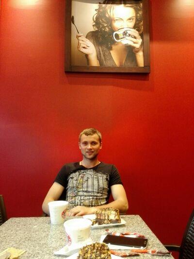 Фото мужчины Вячеслав, Ильичевск, Украина, 25