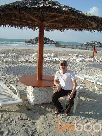 Фото мужчины arab, Караганда, Казахстан, 43