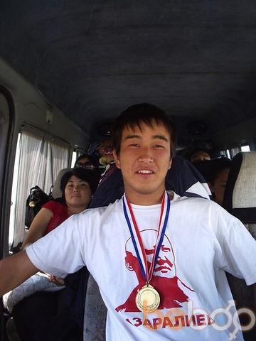 Фото мужчины куба, Бишкек, Кыргызстан, 28