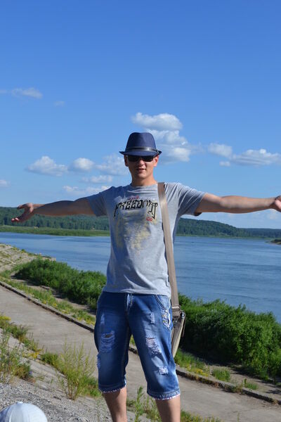 Фото мужчины Руслан, Томск, Россия, 28