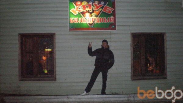 Фото мужчины романтик, Калуга, Россия, 29