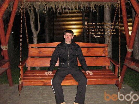 Фото мужчины Alexandero, Киев, Украина, 35